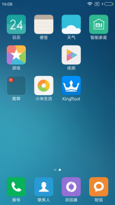 Screenshot_2016-04-24-14-09-55_com.miui.home