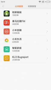 Screenshot_2016-04-24-14-11-28_com.miui.securitycenter